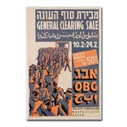 Trademark Fine Art General Clearing Sale 1947' Canvas Art