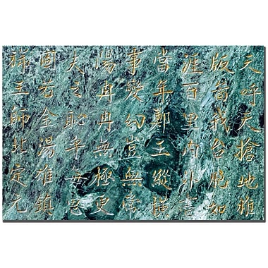 Trademark Fine Art Kurt Shaffer 'Serene Sylvan Pond' Canvas Art