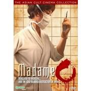 Madame O (DVD)
