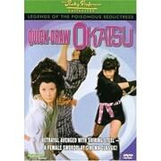 Quick Draw Okatsu: Legend of The Poisonous Seductress Volume2 (DVD)