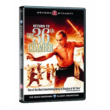 The 36th Chamber of Shaolin (DVD)