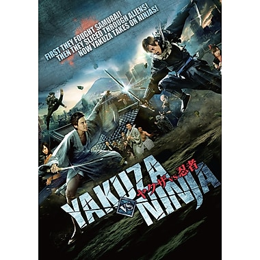 Yakuza vs Ninja (DVD)