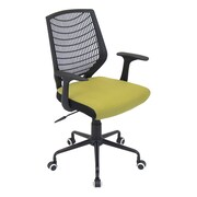 LumiSource Network Fabric Conference Office Chair, Green, Fixed Arm (OFC-NET BK+GU)
