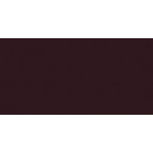 "Broadcloth Solid, Dark Brown, 45""W"