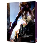 Evangelion: 1.11: You Are [Not] Alone (DVD)