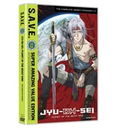 Jyu-Oh-Sei (Planet of the Beast King): Complete Series: S.A.V.E. (DVD)