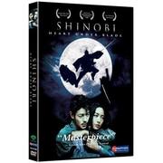Shinobi: Heart Under Blade (DVD)