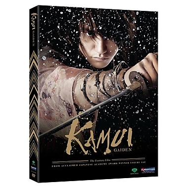 Kamui Gaiden: Live Action Movie (DVD)