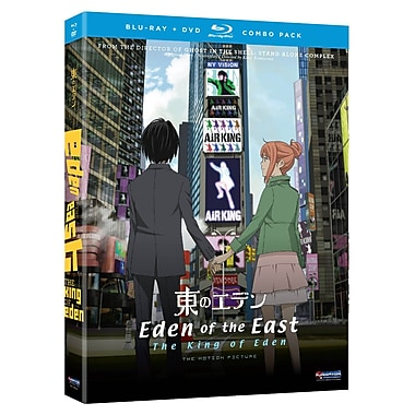 Eden of the East: King of Eden (Blu-Ray + DVD)