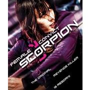 Female Convict Scorpion (Blu-Ray)