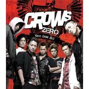 Crows Zero (Blu-Ray)