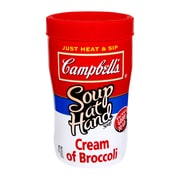 Campbells Soup at Hand Cream Of Broccoli Soup, 10.75 oz., 12/Pack