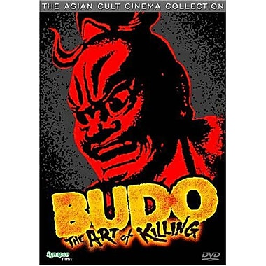 Budo: the Art of Killing (DVD)