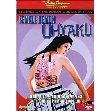 Female Demon Ohyaku: Legend of the Poisonous Seductress: Volume 1 (DVD)