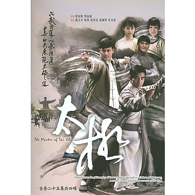 Master of Tai Chi (DVD)