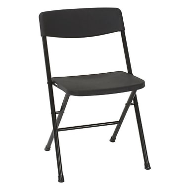 Cosco Products Cosco Resin Folding Chair with Molded Seat and Back Black (4-pack), BLACK