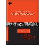 The First Films of Akira Kurosawa: Eclipse Series 23 (DVD)