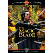 Magic Blade (Shaw Brothers) (DVD)