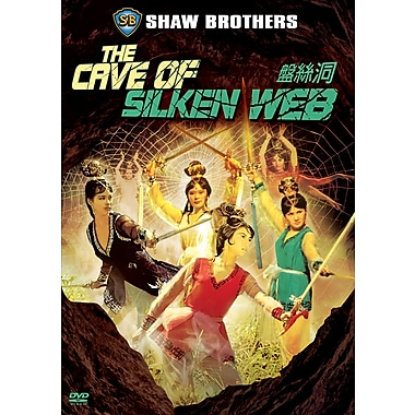 The Cave of the Silken Web (DVD)