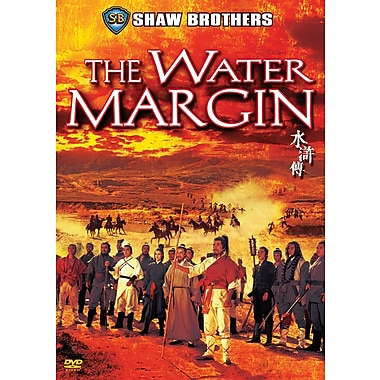The Water Margin (DVD)
