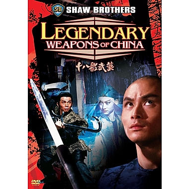 Shaw Brothers: Legendary Weapons of China (DVD)
