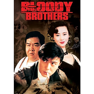 Bloody Brothers (DVD)
