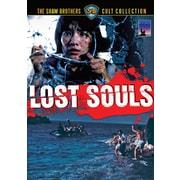 Lost Souls (DVD) 2009