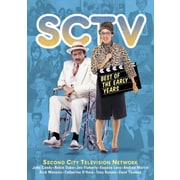 SCTV: The Best of The Early Years (DVD)