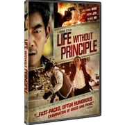 Life Without Principle (DVD)