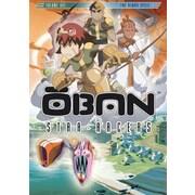 Oban Star Racers: Volume 1 (DVD)