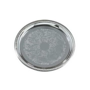 Carlisle 13'' Celebration Round Gadroon Tray