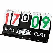 Tachikara® Flip Scoreboard