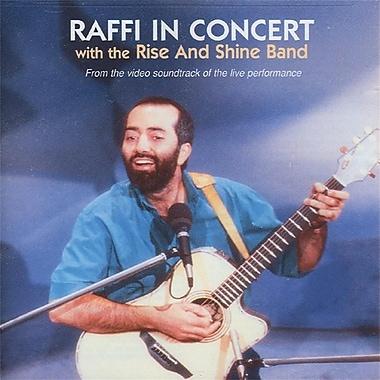 S&S® Raffi in Concert CD