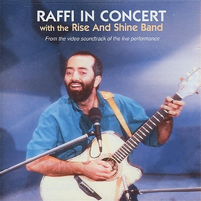 S&S® Raffi in Concert CD