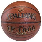 "Spalding® TF1000 28 1/2"" Intermediate Classic Basketball"