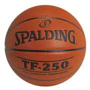 "Spalding® TF-250 29 1/2"" Official Basketball"