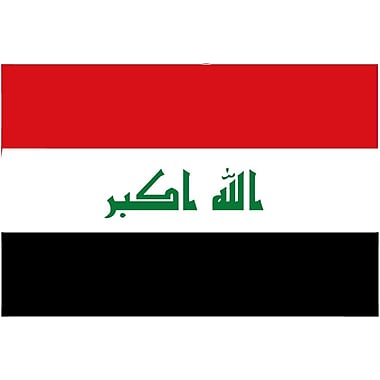 International Flag - Iraq