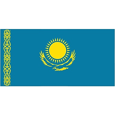International Flag, Kazakhstan, 4