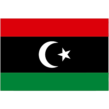 International Flag, Libya, 4