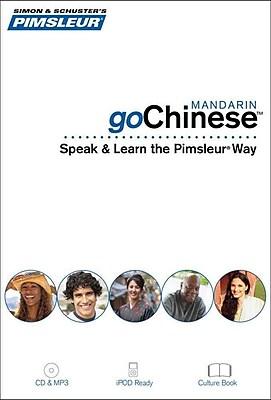 goChinese (Mandarin) Paul Pimsleur Audiobook