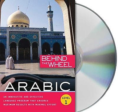 Behind the Wheel - Arabic 1 Mark Frobose Audiobook