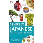 15-Minute Japanese  DK  CD