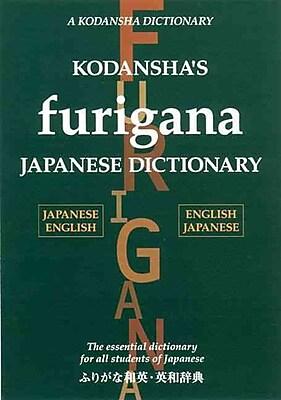 Kodansha's Furigana Japanese Dictionary Masatoshi Yoshida, Yoshikatsu Nakamura Hardcover