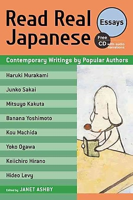 Read Real Japanese Essays Janet Ashby Paperback