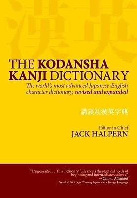 The Kodansha Kanji Dictionary Jack Halpern Hardcover