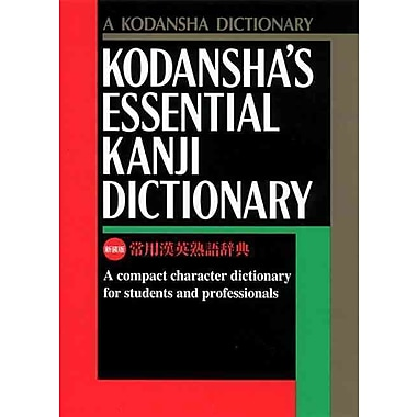 Kodansha's Essential Kanji Dictionary Kodansha International Paperback
