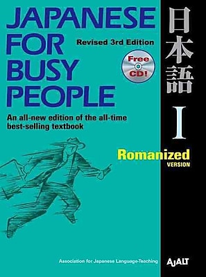 Japanese for Busy People I: Romanized Version 1 CD attached AJALT Paperback