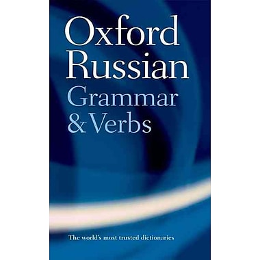 Oxford Russian Grammar and Verbs Terence Wade Paperback