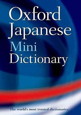 Oxford Japanese Mini Dictionary Oxford Dictionaries, Jonathan Bunt Flexibound