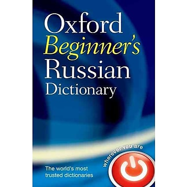 Oxford Beginner's Russian Dictionary Della Thompson Paperback